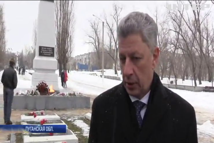 Оппозиционеры поздравили Рубежное с годовщиной освобождения от фашистов