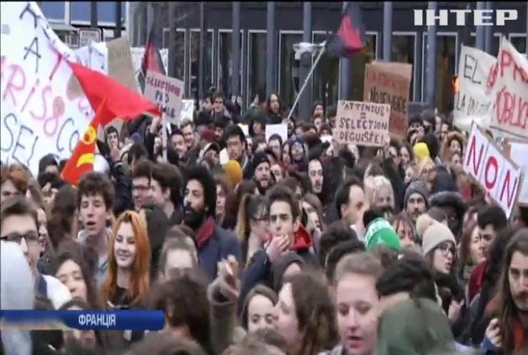 Студенти Франції вийшли на протести через освітню реформу