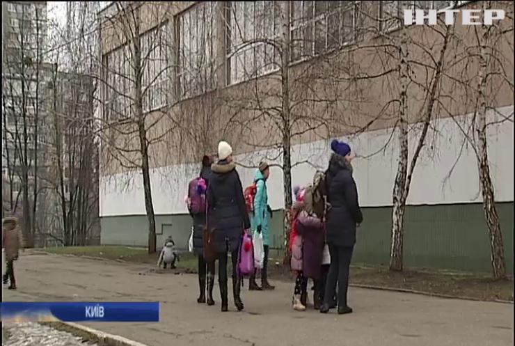 Грип в Україні: у Києві дві школи закрили на карантин