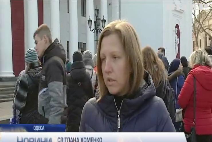 В Одесі страйкували батьки невакцинованих дітей