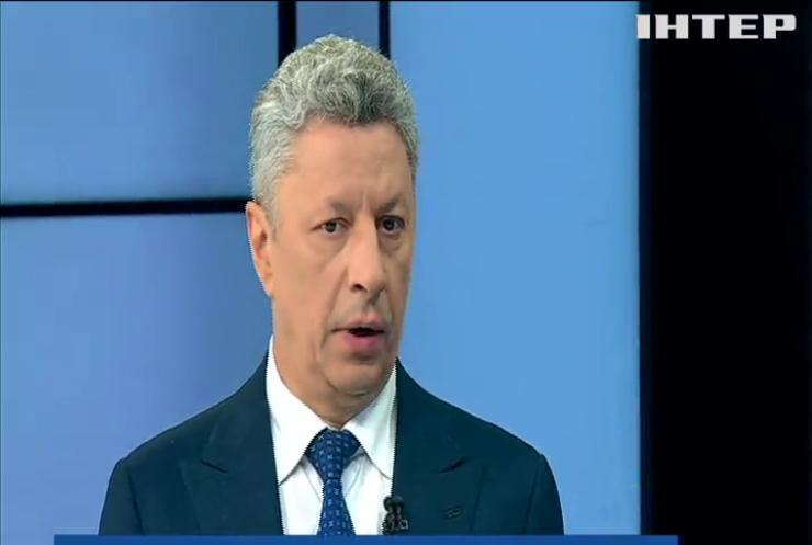 Власть довела страну до необходимости политической перезагрузки - Бойко