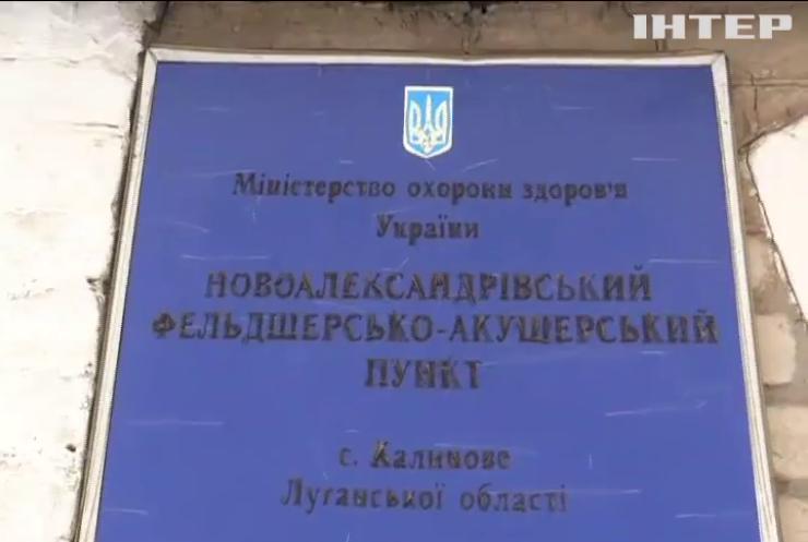 Военные Украины вернули под контроль село Новоалександровка