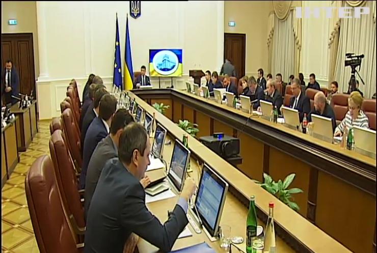 Гройсман обещает решить проблемы украинского бизнеса