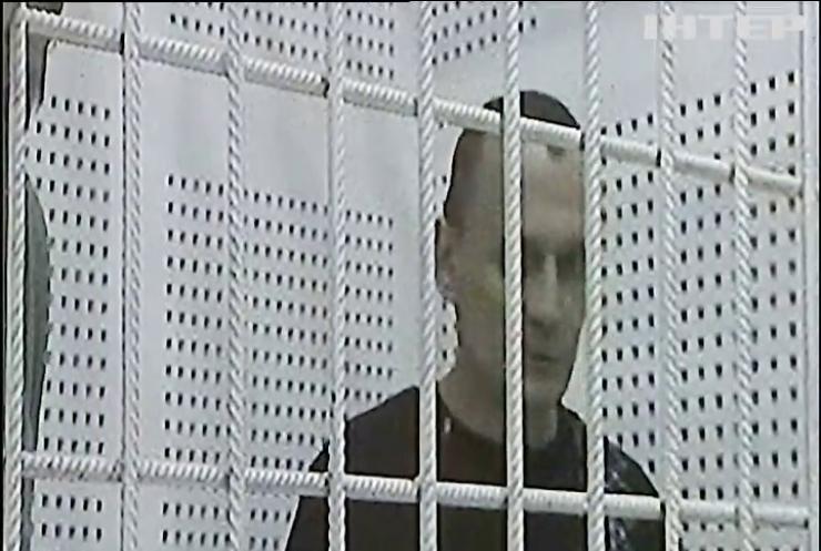 В Росії до політв'язня Клиха застосовують тортури - правозахисник