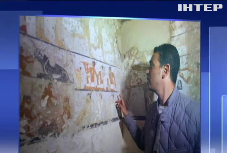 Сенсаційна знахідка: у Єгипті знайшли нову гробницю