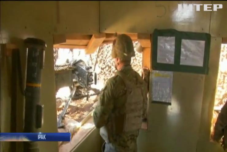 США виводять з Іраку свої війська