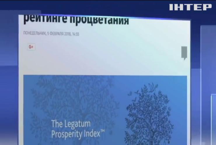 Украина опустилась на 112 место в рейтинге уровня жизни
