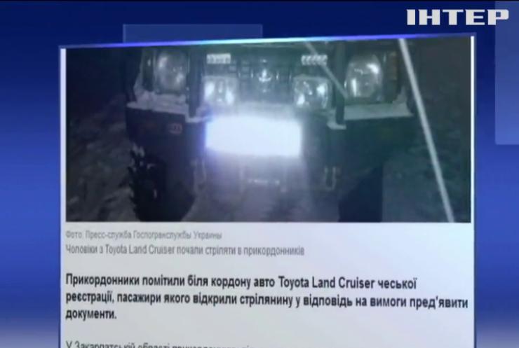 На Закарпатье местные жители обстреляли пограничников