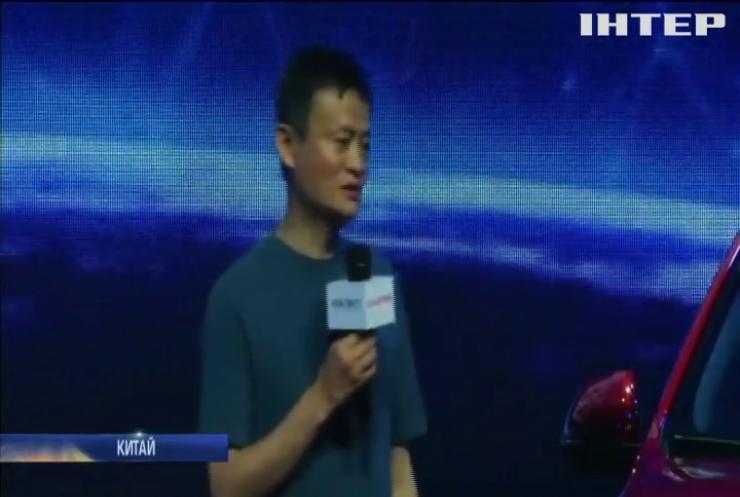 Китайский мультимиллиардер призвал искать счастье не в деньгах
