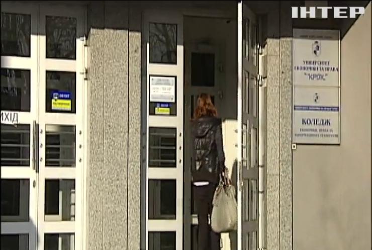 В Україні почалась реєстрація на ЗНО