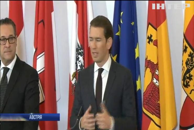 Канцлер Австрії закликав знизити фінансування східних країн Євросоюзу