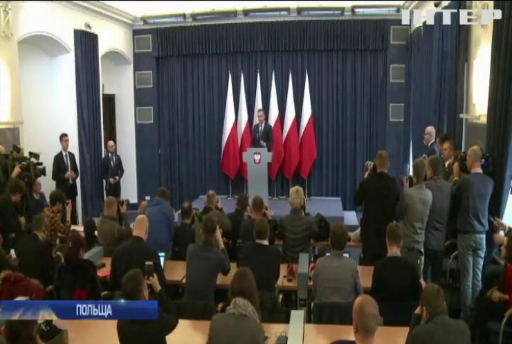 Президент Польщі підписав скандальний законопроект