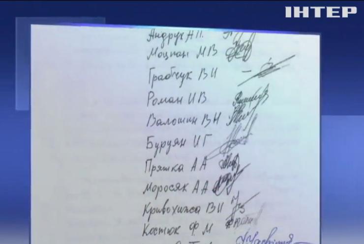 Сельский сепаратизм: в Молдове жители 11 сел подписали декларацию об объединении с Румынией