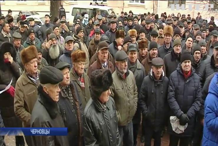 В Черновцах военные пенсионеры требуют пересчитать пенсии и вернуть льготы
