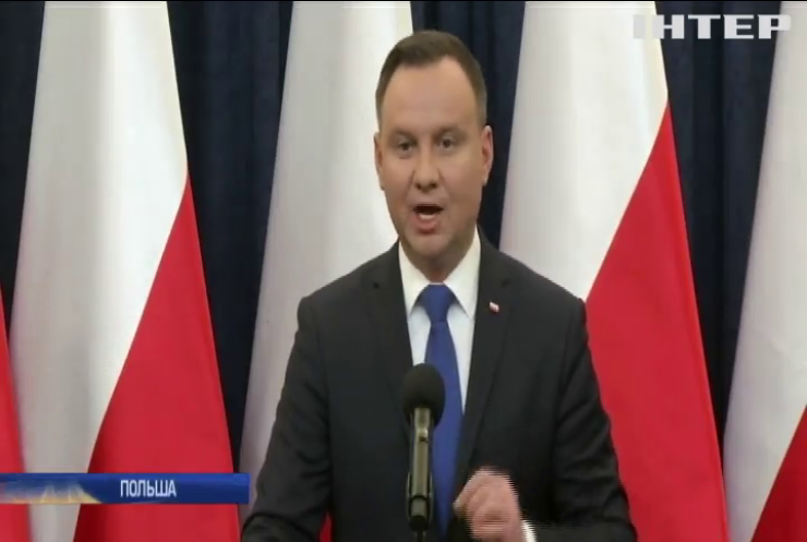 Уговоры не подействовали: президент Польши решил подписать скандальный законопроект