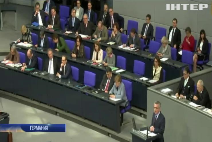В Германии утвердили коалиционное соглашение