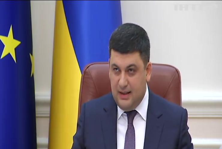 Українські аграрії отримають дешеві кредити - Гройсман
