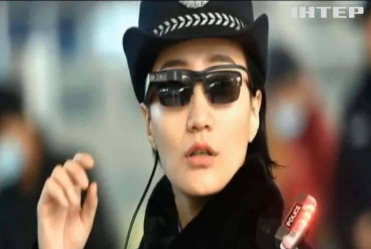 Поліція Китаю шукає злочинців за допомогою окулярів