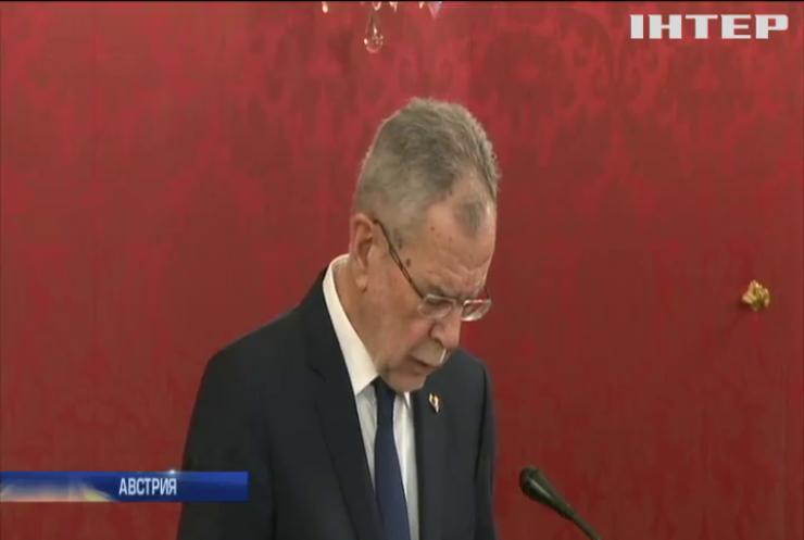 Порошенко в Австрии обсудил европейское будущее Украины