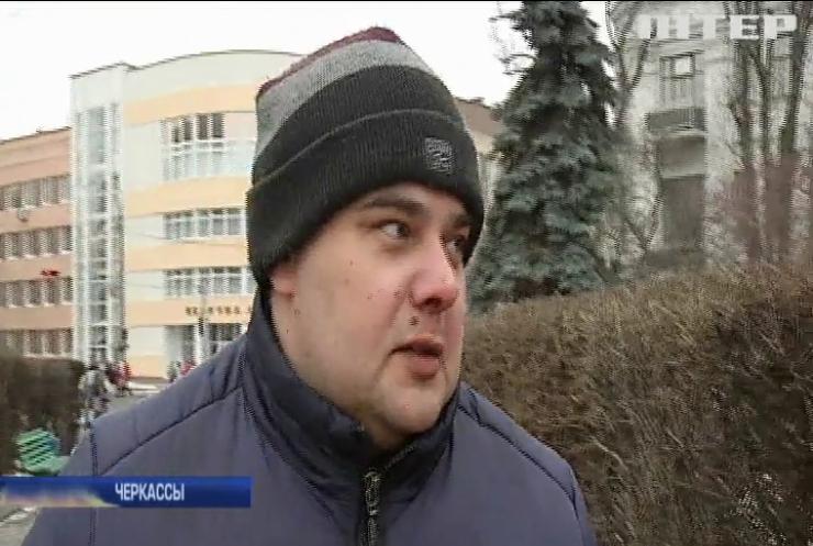 Журналисту из Черкасс грозит тюрьма за расследование коррупции (видео)
