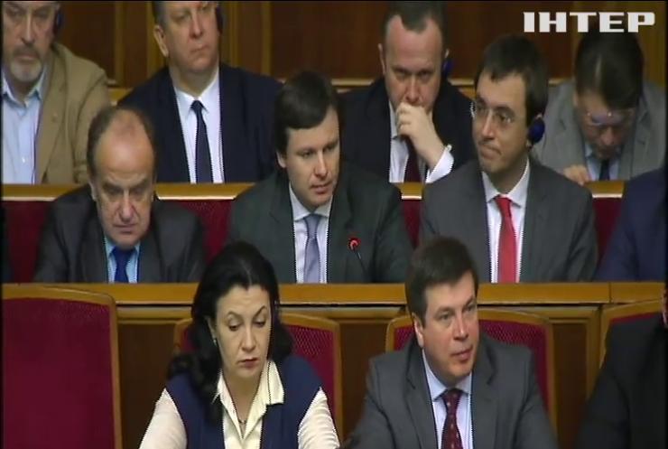 Гройсман закликав Раду створити Антикорупційний суд
