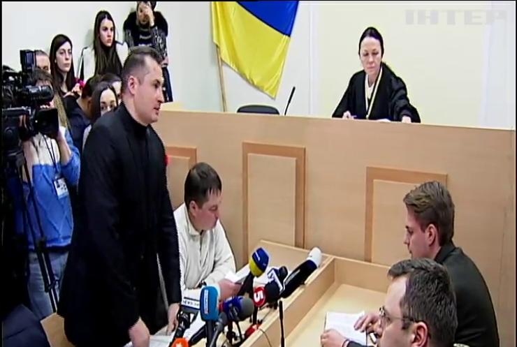 Адвокати Шепелєва подали клопотання про відведення прокурорів