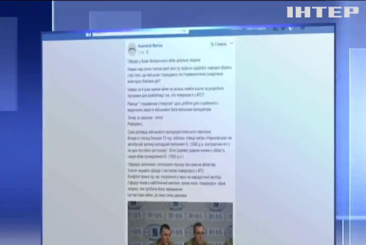 Стали відомі подробиці зухвалого вбивства у київській маршрутці