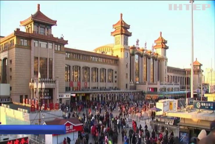 Новий рік за місячним календарем: у Китаї мільйони людей поспішають до своїх родин