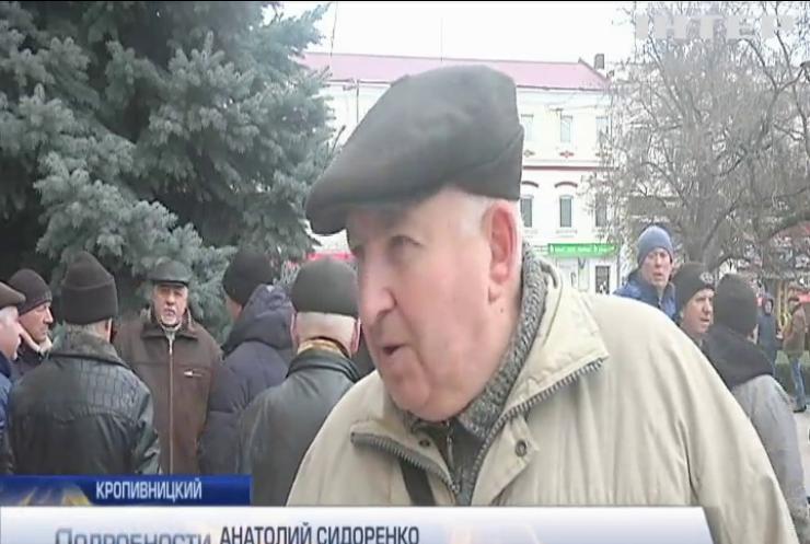 Облсовет Кропивницкого призвал пересчитать пенсии бывшим силовикам
