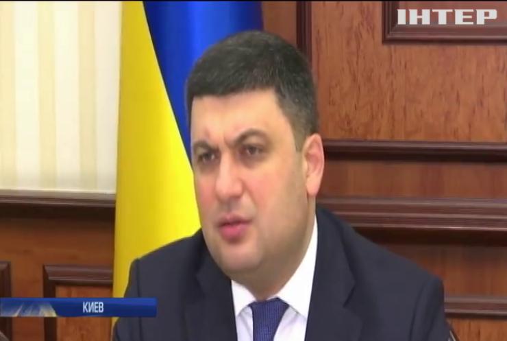 Украинские дороги должны соответствовать евростандартам - Гройсман