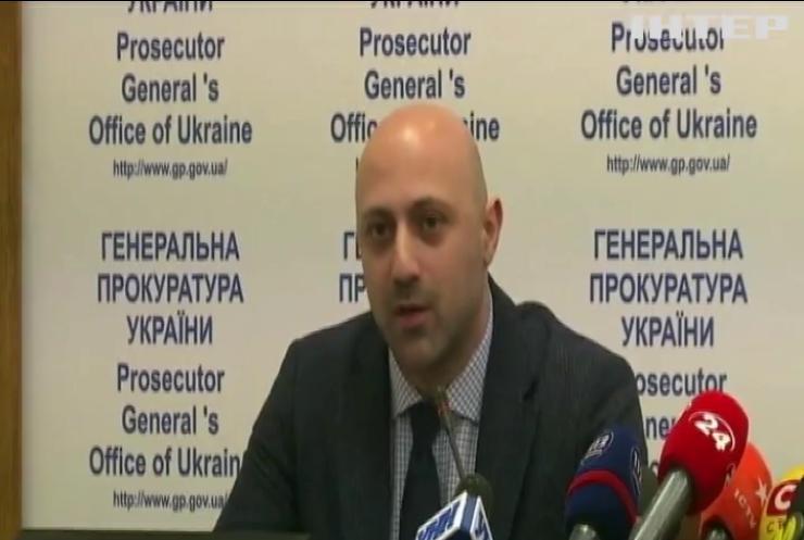 Генпрокуратура підозрює шістьох людей в організації розстрілів на Майданіі