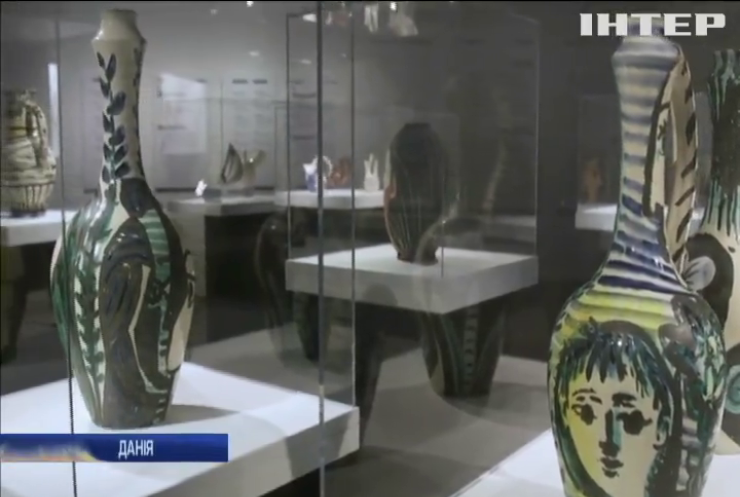 В Данії відкрили виставку керамічних робіт Пікассо