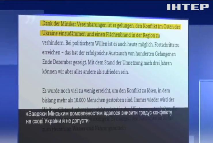 В Німеччині вважають недостатніми зусилля для припинення війни на Донбасі