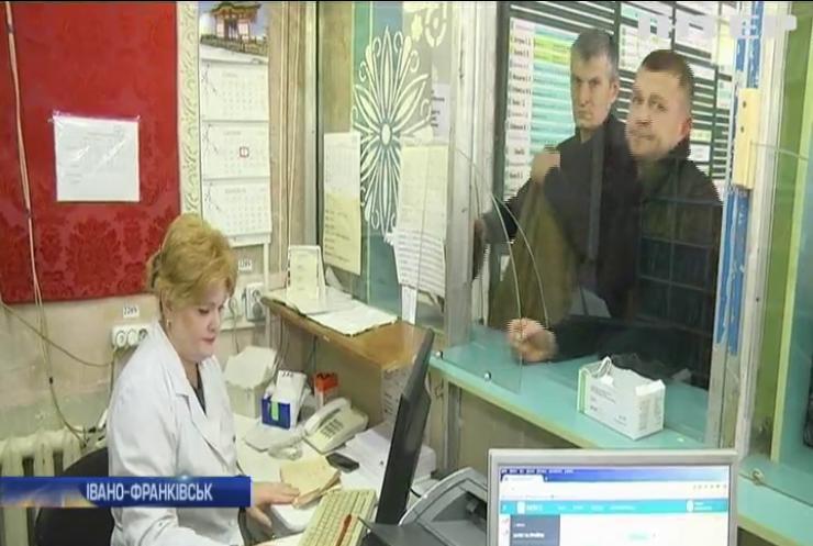 """У лікарні Івано-Франківська пацієнти скаржаться на нову """"реформу"""""""