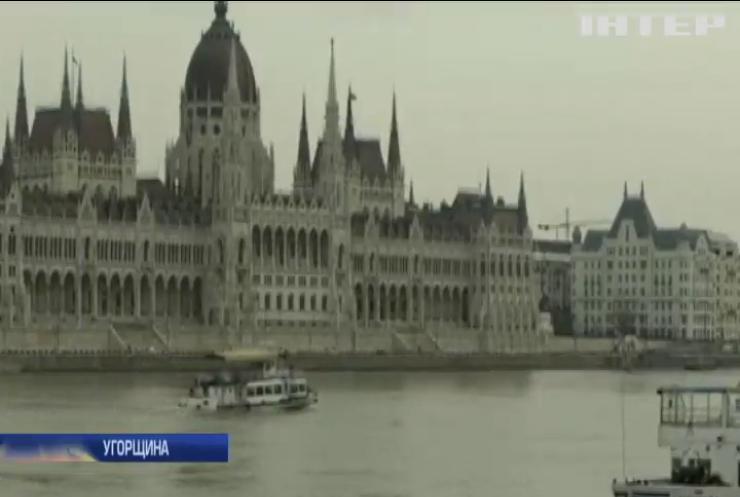 Угорщина оголосила умови зняття блокади проти України