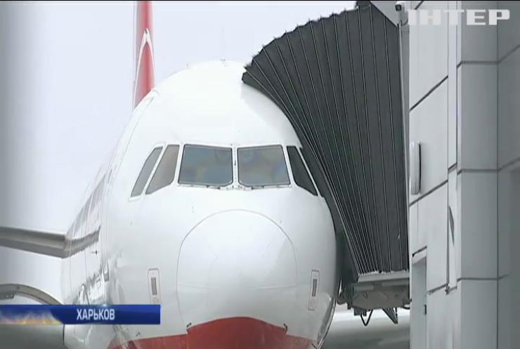 В Харьковской обладминистрации анонсируют открытие новых четырех авиарейсов в Европу