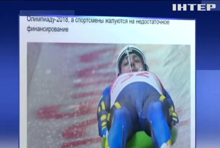Украинский олимпиец сам сделал себе сани в гараже