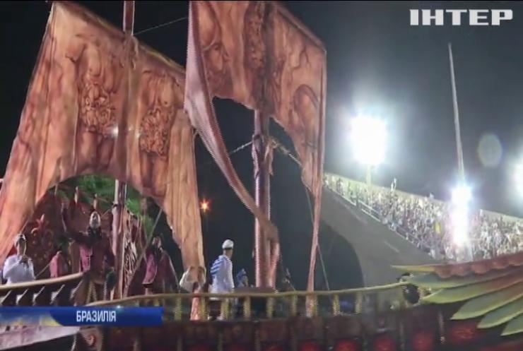 На карнавалі в Бразилії переміг виступ про корумпованих політиків і злочинні банди
