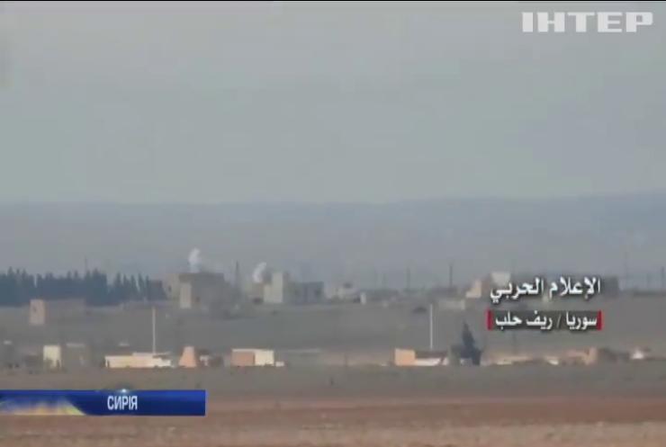 В Сирії підірвалися 23 російські військові