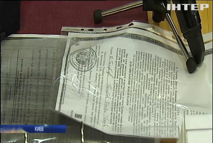 Чем закончилось избрание меры пресечения мэру Одессы Труханову и его заместителям?