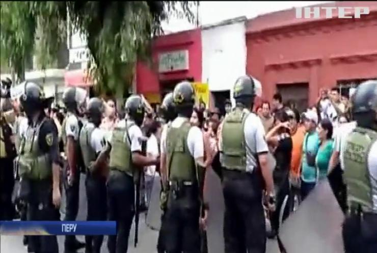 У Перу заживо згоріли ув'язнені підлітки