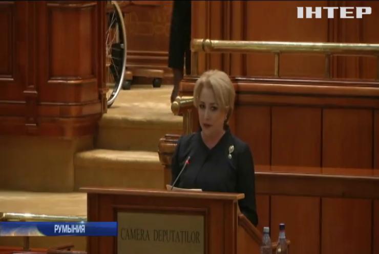 Премьер-министр Румынии сравнила евродепутатов с аутистами