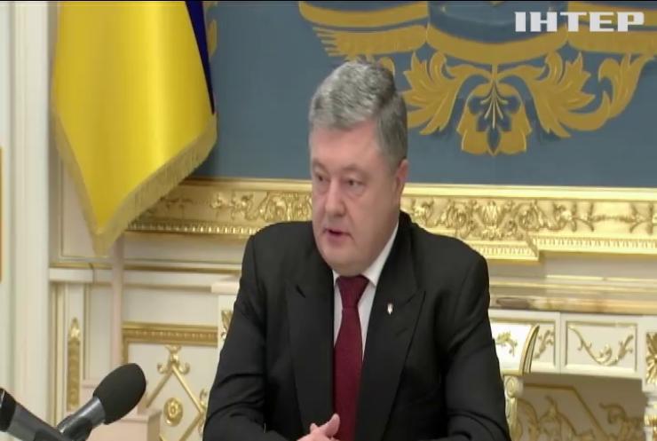 Украина будет отстаивать морские права в Гааге - Порошенко