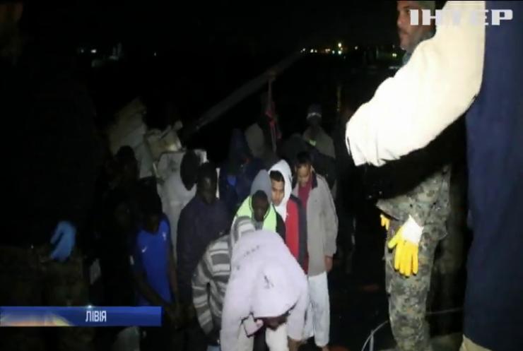 Лівійські правоохоронці перехопили нелегалів з Нігерії та Чаду