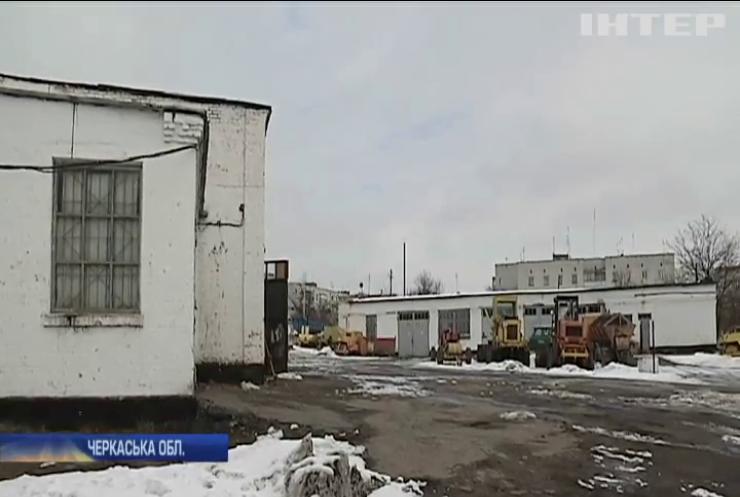 """У Смілі сніг """"змив"""" дороги державного значення (відео)"""