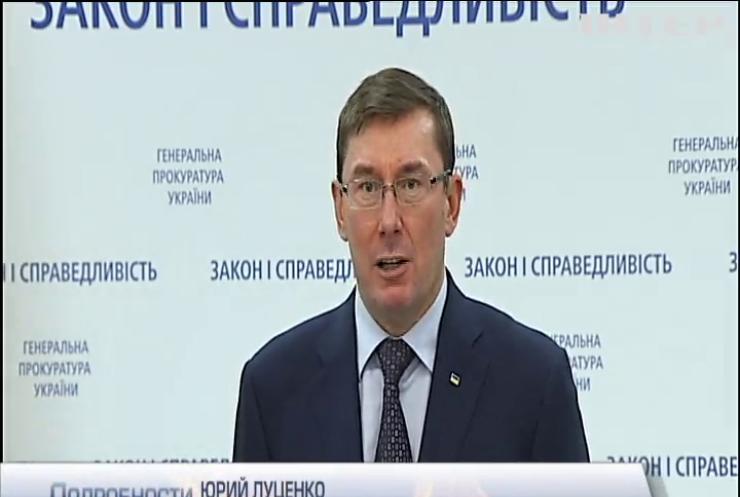 Луценко анонсировал суд над исполнителями расстрелов на Майдане