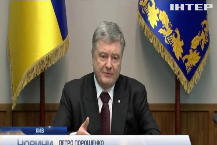 Закон про реінтеграцію Донбасу: президент доручив готувати нову стратегію
