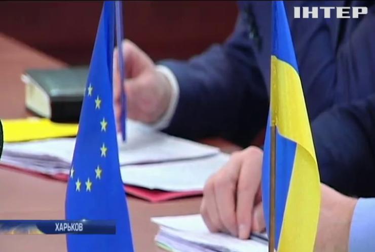 ЕС поддержит медреформу в Харьковской области