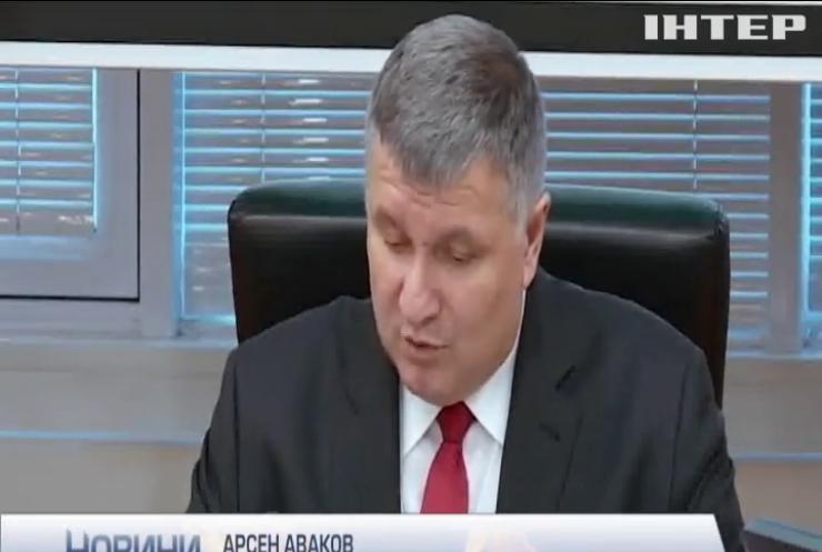 Працівники МВС отримають підвищені пенсії - Аваков