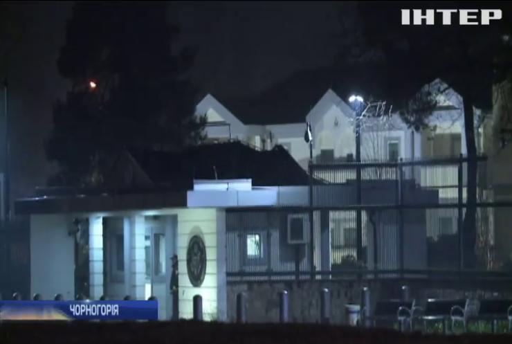 У Чорногорії зловмисник кинув гранату в посольство США